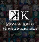 K MISSING KINGS The World Wide Premieres